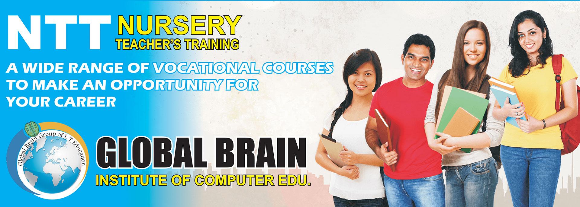 global-brain